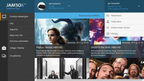 Jambox Panel - desktop-front
